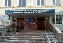 Главврач деткой больницы Новосибирска пойдет под суд за хищение премий сотрудников