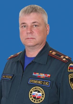 Начальником главного управления МЧС России по Томской области стал Олег Еременко