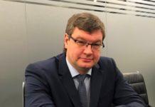 Сибирский филиал Промсвязьбанка в Новосибирске возглавил Денис Голубев