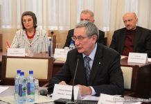 Управляющий томским отделением Сбербанка России покинул свой пост