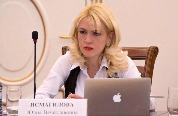 В деятельности постоянного представительства Хакасии в Москве обнаружили недостачу