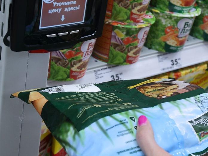 Цены на продукты, услуги и медикаменты в Новосибирской области увеличились