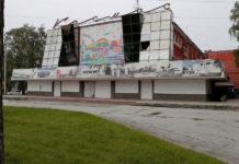 Работы по реконструкции кинотеатра «Космос» начались в Новосибирске