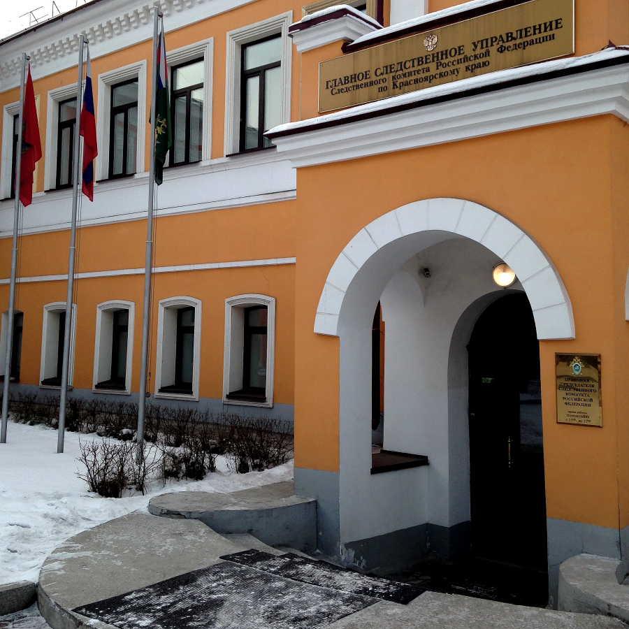 Руководитель архивного агентства Красноярского края арестован за взятку