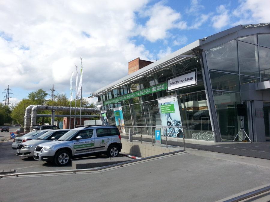 В Новосибирске сносят бывшие дилерские центры Porsche, Audi и Skoda - Изображение
