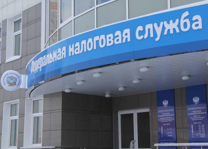 Сотрудники новосибирских организаций задолжали по налогам почти 90 млн. рублей