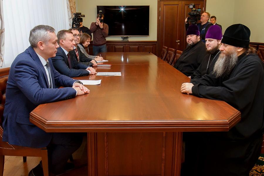 Первые лица области познакомились с новым митрополитом Новосибирским и Бердским