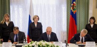 Власти, профсоюзы и работодатели Кузбасса подписали региональное соглашение