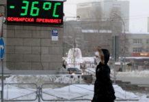 Ближайшую неделю в Новосибирске продержатся сильные морозы