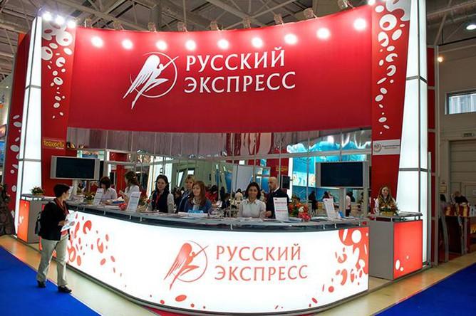 Представительство туроператора «Русский Экспресс» появится в Новосибирске