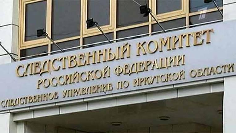 Начальник колонии в Иркутской области стал фигурантом уголовного дела