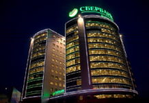 Сбербанк повышает ставки и меняет условия по новогодним промовкладам