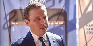 Назначен новый заместитель председателя Сибирского банка ПАО Сбербанк
