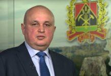 Российская академия наук поддержала идею отождествления понятий «Кемеровская область» и «Кузбасс»