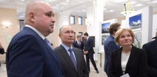 Кемерово станет одним из культурно-образовательных центров российского масштаба