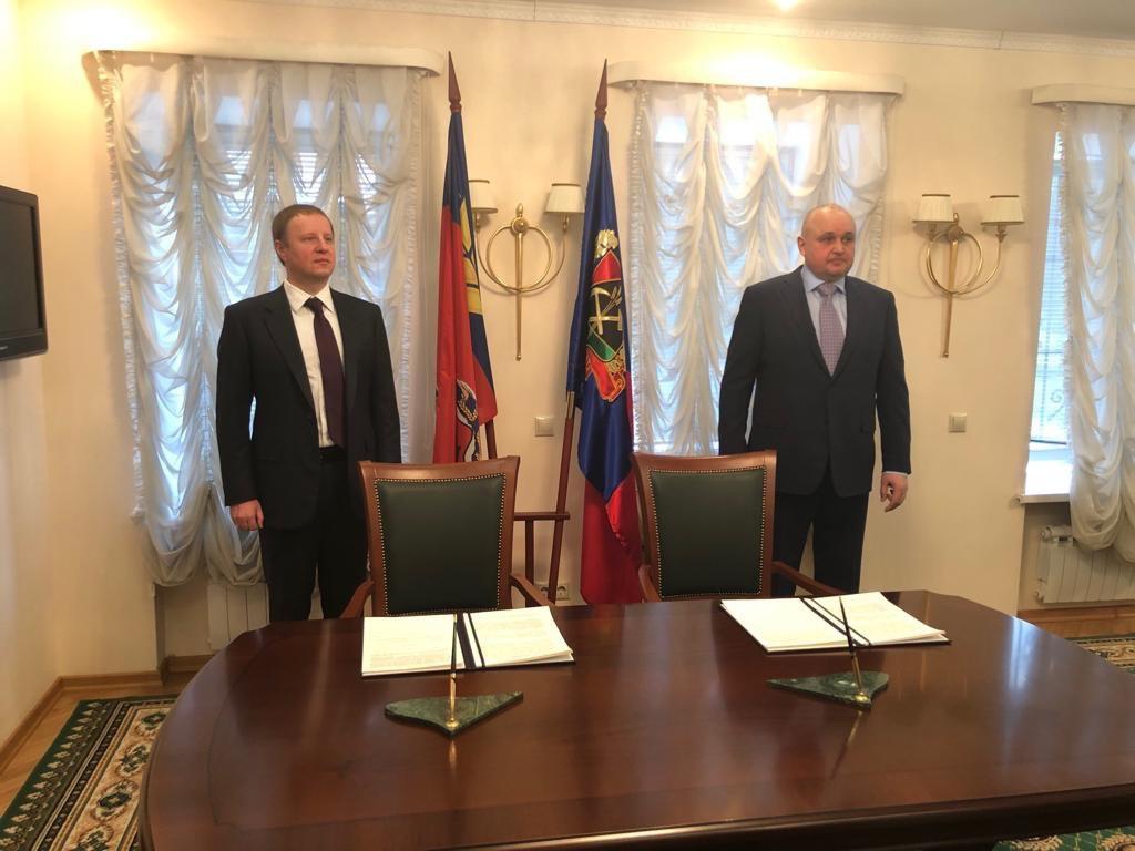 Губернаторы Кузбасса и Алтайского края заключили соглашение о сотрудничестве