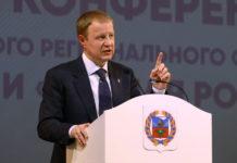 Виктор Томенко вошел в обновленный состав президиума алтайского отделения партии «Единая Россия»