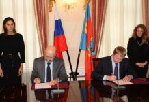 В решении приоритетных задач Алтайскому краю поможет банк «Открытие»