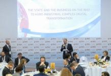 Делегация Алтайского края принимает участие в Гайдаровском экономическом форуме в Москве