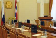 В правительстве Омской области новые кадровые решения