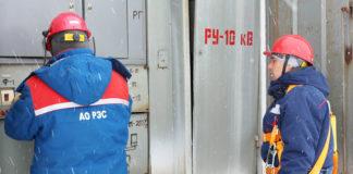 Новым генеральным директором АО «РЭС» назначена Яна Балан