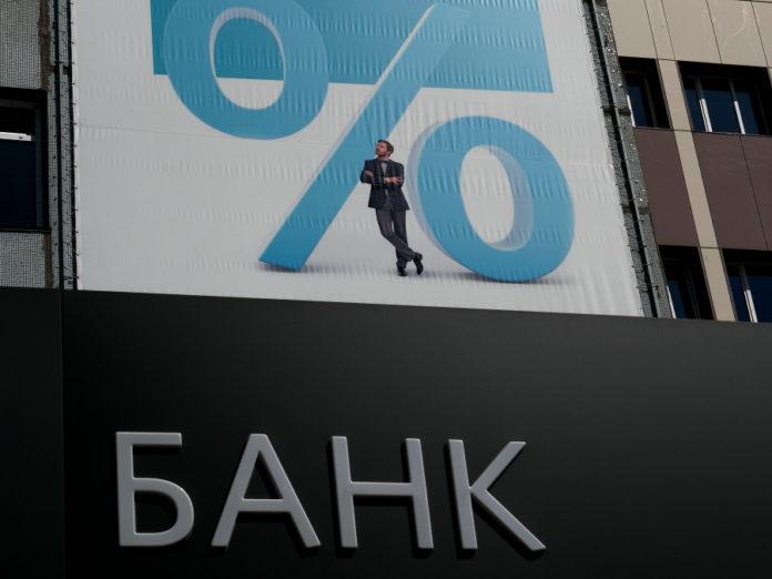 «Бинбанк» и банк «Открытие» теперь работают под одним брендом