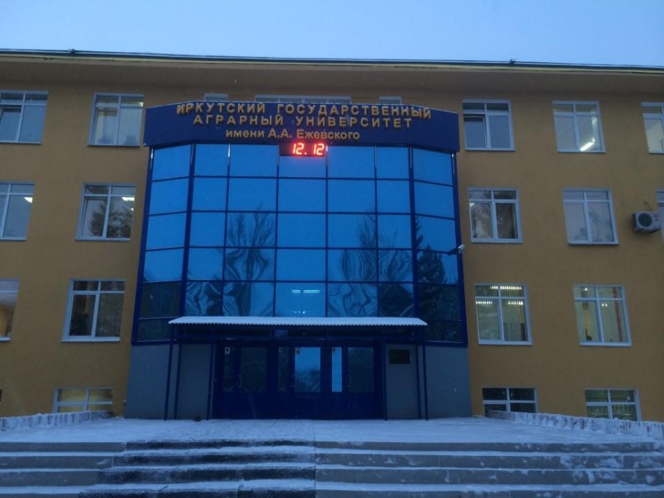 Бывший проректор Иркутской сельхозакадемии пойдет под суд за махинации с федеральной землей