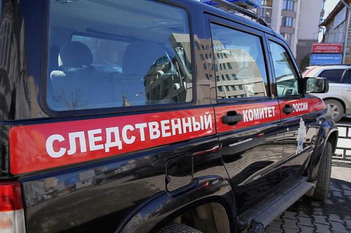 Предприниматель Алтайского края получил штрафом за отмывание денег