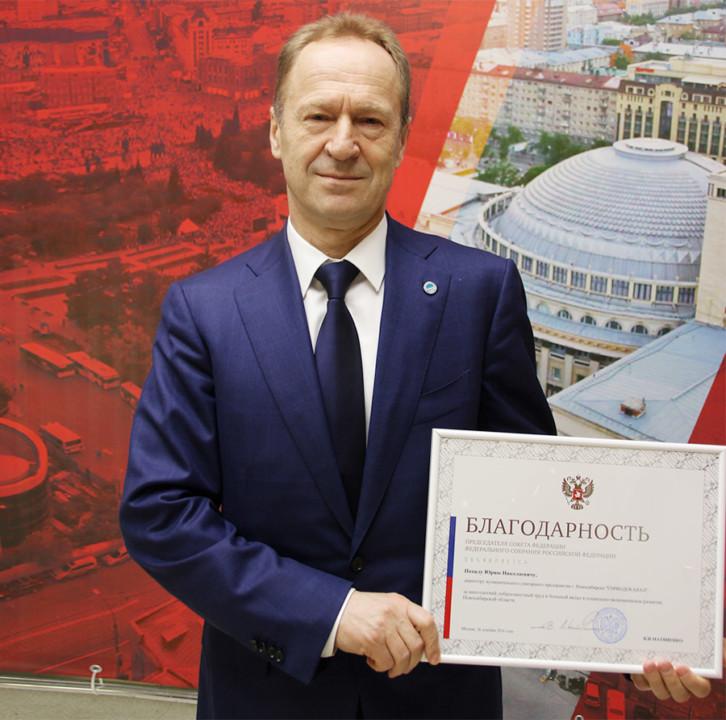 Директор МУП города Новосибирска «ГОРВОДОКАНАЛ» Юрий Похил