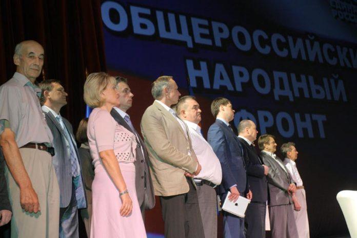 Миниатюра для: Переизбрано руководство новосибирского штаба ОНФ