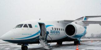 Льготные тарифы для пенсионеров и студентов появились в авиакомпании «Ангара»