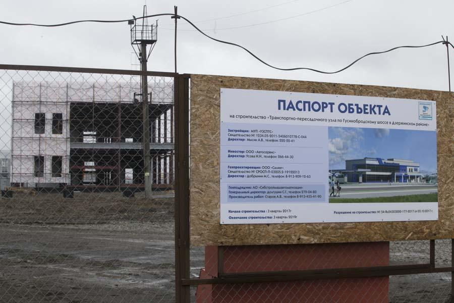 В Новосибирске хотят проложить новые трамвайные пути за 10 млн рублей