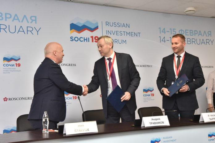 Миниатюра для: Компания PepsiCo построит завод по производству снеков и чипсов в Новосибирске
