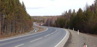 Более 7,5 млрд рублей направят на строительство дорог в Иркутской области в рамках нацпроекта