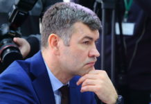 Более 800 млн рублей направят на развитие бизнеса в Новосибирской области