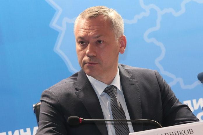 Подписано соглашение о сотрудничестве Новосибирской и Вологодской областей
