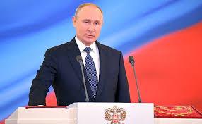 Миниатюра для: В Госдуме послание президента оценили в два бюджета страны