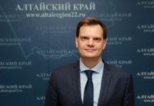 В управлении госрегулирования цен и тарифов Алтайского края новый начальник