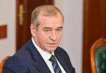 Губернатор Иркутской области вошёл в состав комиссии РФ по делам ЮНЕСКО