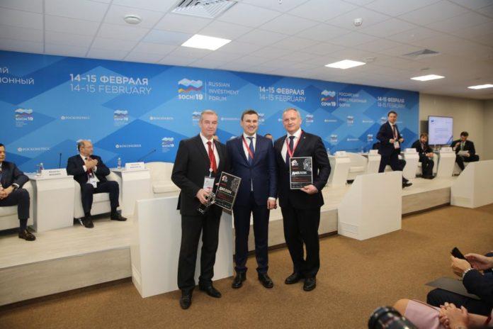 Иркутская область получила награду в области ГЧП на форуме в Сочи