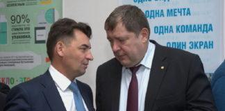 Игорь Диденко (слева) и Сергей Семка