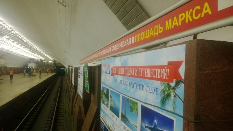 Мечты о новосибирском метро разбились об экспертизу - Фотография
