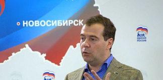 2,3 млрд рублей вложат в ремонт перинатального центра Новосибирской области