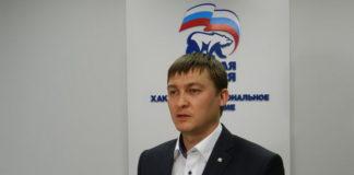 Секретарем хакаского регионального отделения «Единой России» избран Сергей Можаров