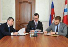 Правительство Омской области и промышленные предприятия договорились об экологическом партнерстве