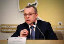 В рамках нацпроекта 3,5 тыс работников культуры Новосибирской области повысят квалификацию