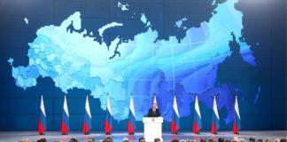 Андрей Травников: «Будем работать над реализацией новых поставленных задач президентом РФ»