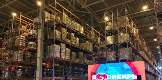 «Пятерочка» начала работу в Красноярске