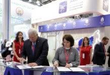 Томская область и «Росатом» решили сотрудничать в сфере цифровых технологий