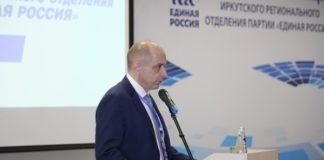 Сергей Сокол избран секретарем Иркутского отделения партии «Единая Россия»